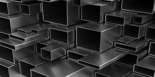 siyah kutu profili